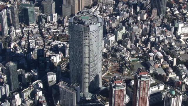 AERIAL, Roppongi, Tokyo, Japan