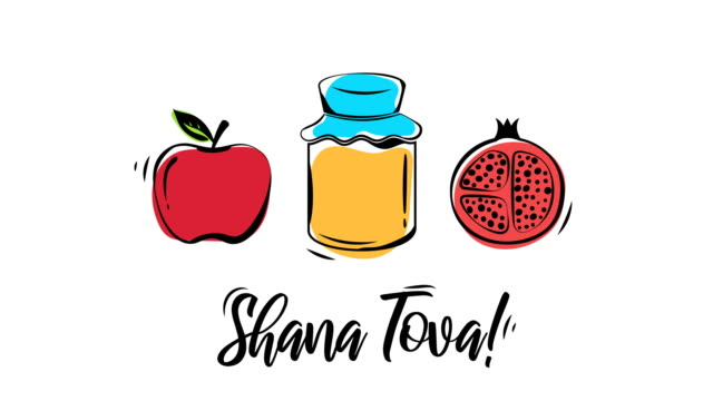 rosh hashanah. shana tova, jewish new year holiday. honey jar, apple and pomegranate. 4k animation - rosh hashanah stock videos & royalty-free footage