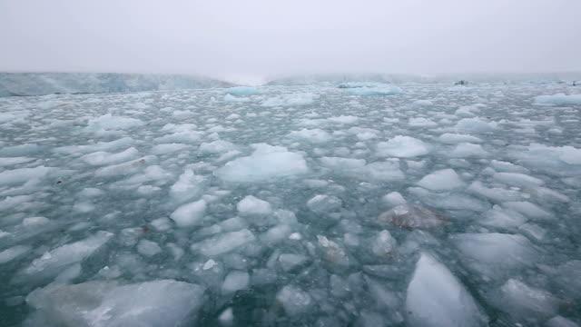 Rotten sea ice
