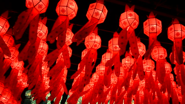 Row of Colorful Asian Lanterns