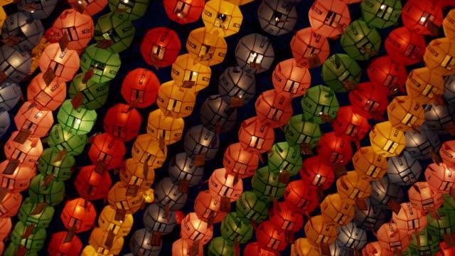 cu la pan rows of colorful paper lanterns with prayers at jogyesa temple, buddha's birthday, seoul, south korea - buddha's birthday stock videos and b-roll footage