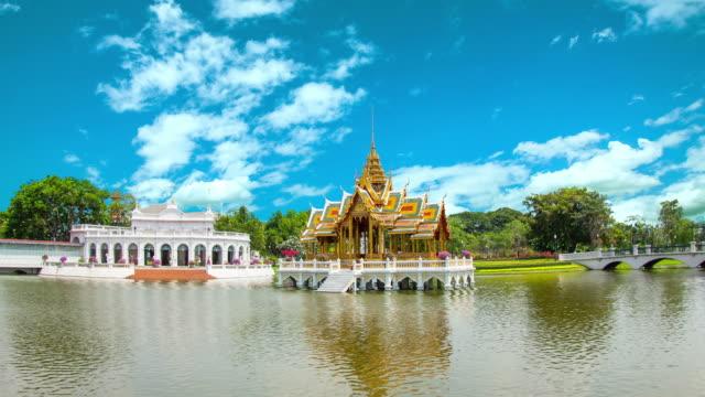 Royal Palace, Bang Pa-in, a tourist attraction