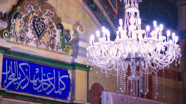 royalty free stock video footage of arabic calligraphy and chandelier shot in israel at 4k with red. - akko stock videos and b-roll footage