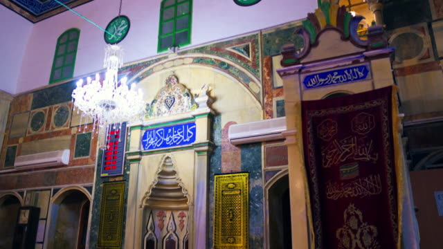 royalty free stock video footage of mosque interior front shot in israel at 4k with red. - akko stock videos and b-roll footage
