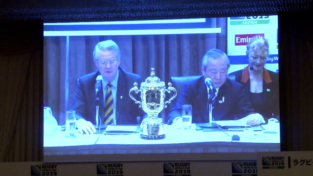 rugby world cup ltd and the rugby world cup 2019 organizing committee announced monday that the city of kamaishi in iwate prefecture which suffered... - oita city stock videos & royalty-free footage