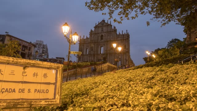 ruins of saint paul's cathedral landmark travel place of macau - macao flag stock videos and b-roll footage