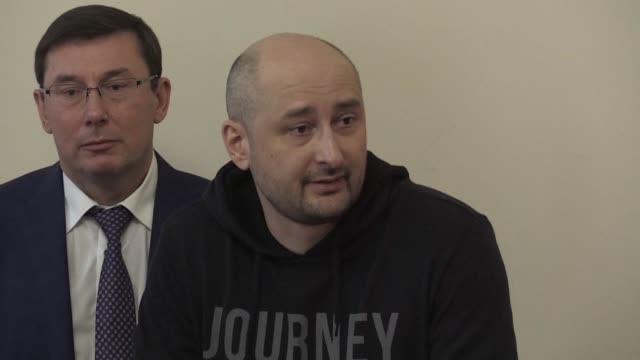 Russian journalist Arkady Babchenko reported killed in Kiev turns up at a news conference