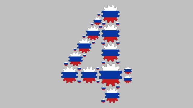vídeos de stock e filmes b-roll de russian number four - número 4