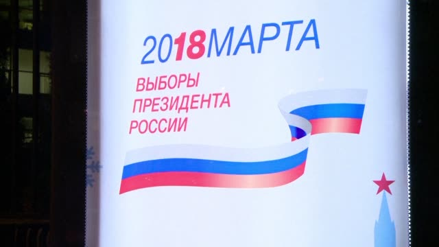 Russians look forward to casting their ballots as campaigning officially begins for the country's presidential election due to take place in March