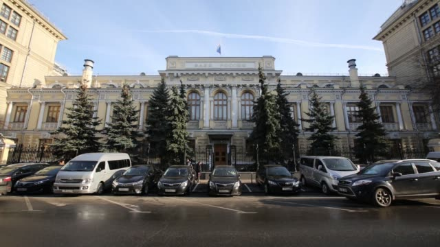 Russias central bank also known as Bank Rossii in Moscow Russia on Monday Nov 10 2014