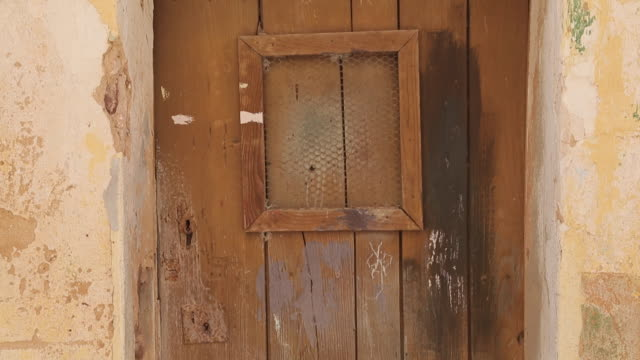 Rustic Doorway in Old Town, Silves, Algarve, Portugal, Europe