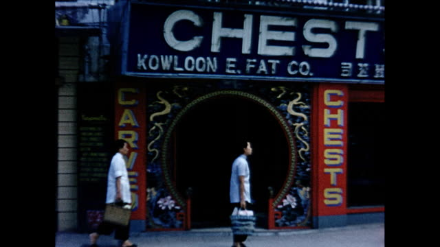 1950's kowloon, hong kong - ferry terminal stock videos & royalty-free footage