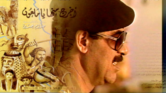 vídeos y material grabado en eventos de stock de saddam hussein / cover of book written by hussein - saddam hussein