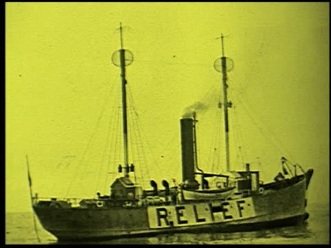 safety at sea - 3 of 17 - この撮影のクリップをもっと見る 2252点の映像素材/bロール