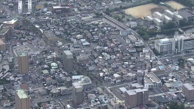 AERIAL, Saijo City, Ehime, Japan