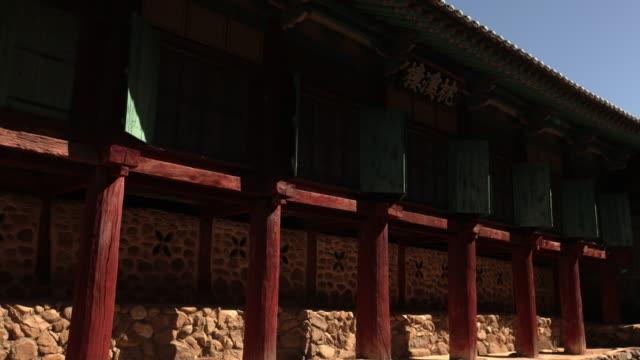 sajaru pavilion's column at songgwangsa temple / suncheon-si, jeollanam-do, south korea - moulding trim stock videos & royalty-free footage