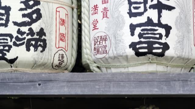 cu tu pan sake barrel on display / kamakura, kanagawa, japan - gruppo medio di oggetti video stock e b–roll