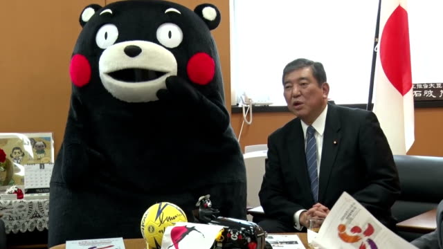 "sales of various products featuring ""kumamon"" black bear mascot, the official image character of western japan kumamoto prefecture, surpassed 100... - mascot stock videos & royalty-free footage"
