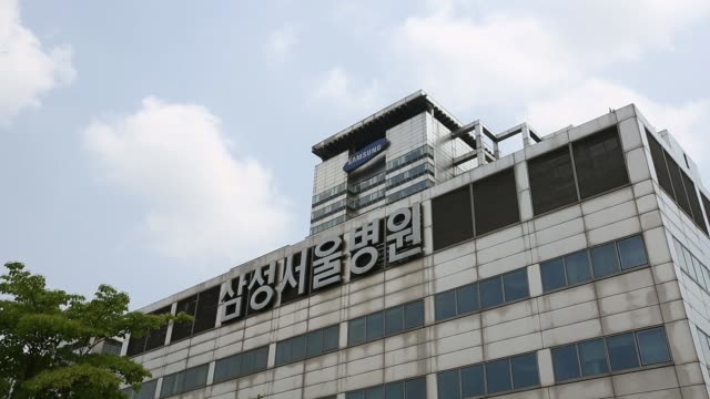 vídeos de stock e filmes b-roll de samsung group signage is displayed atop the samsung medical center in seoul, samsung logo is displayed atop the samsung medical center, signage for... - edifício médico