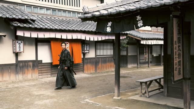 Ein Spaziergang durch alte Dorf DS-Samurai