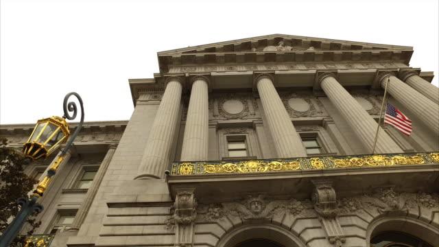 San Francisco City Hall (moving shot)