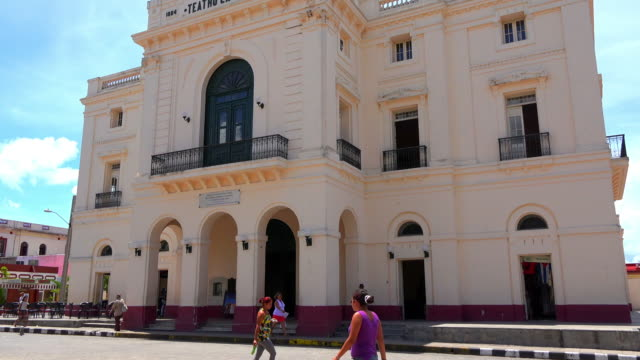 Santa Clara, Cuba: The Charity Theatre or 'Teatro La Caridad'
