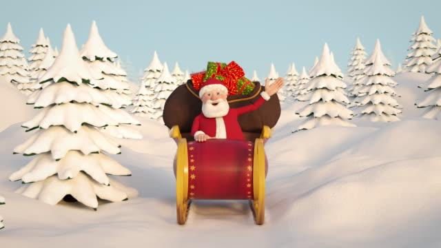 크리스마스와 산타