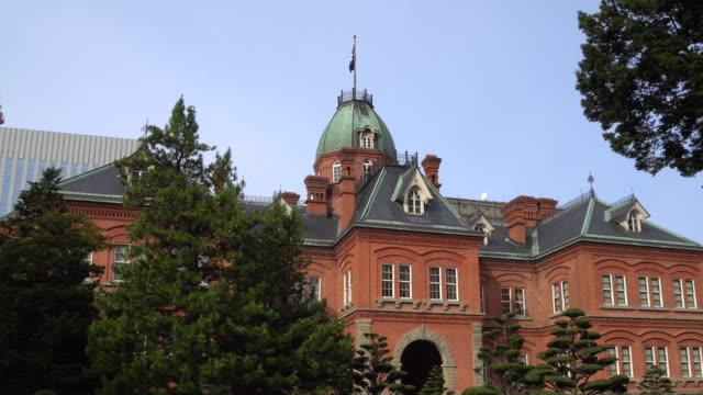 Sapporo Hokkaido Regierung ehemalige Gebäude Büro