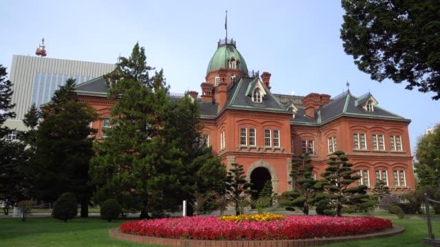 札幌北海道庁旧オフィスを構築 - 政府点の映像素材/bロール