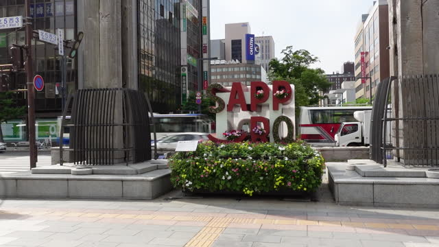 """""""sapporo"""" sign in sapporo ahead of olympic marathon and race walk competitions. in sapporo, hokkaido, japan, on monday, august 2 and tuesday, august... - pavement stock videos & royalty-free footage"""
