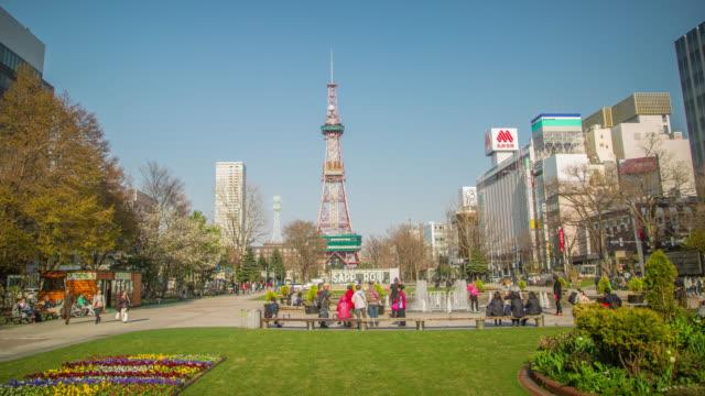 Sapporo tower in odori park
