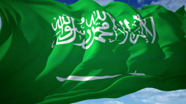 saudi arabia flag - flag stock videos & royalty-free footage