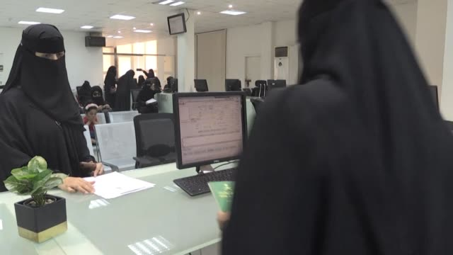 saudi arabia has eased travel restrictions on women but observers say loopholes still allow male relatives to curtail their movements and in the... - saudi arabia stock videos & royalty-free footage