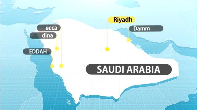 saudi arabia map - saudi arabia stock videos & royalty-free footage