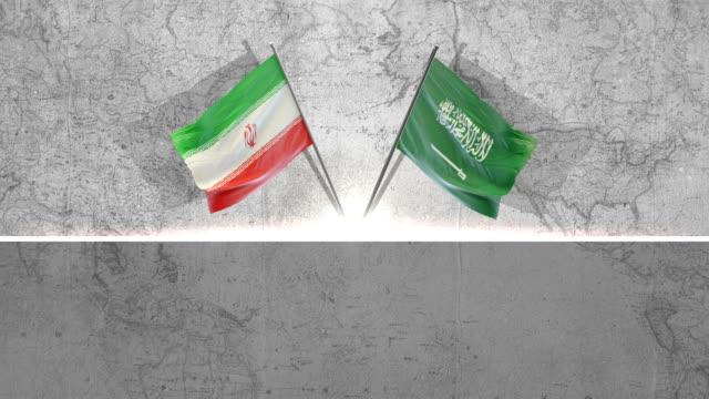 saudi arabian and iranian  flags - iran stock videos and b-roll footage