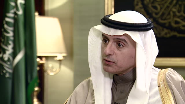saudi arabia's foreign minister adel al jubeir has given a rare interview to sky news. he told our diplomatic editor dominic waghorn the world should... - nuclear weapon stock videos & royalty-free footage