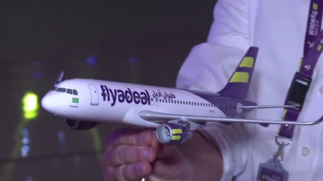 vídeos de stock e filmes b-roll de saudi arabia's new budget carrier flyadeal said thursday it will start flying next month as the kingdom seeks to expand air services to boost tourism... - jiddah