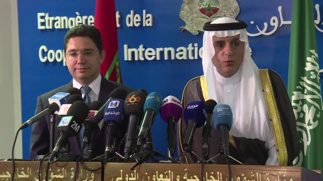 Saudi Foreign Minister Adel alJoubeir was on a visit Monday in Rabat where he met with his Moroccan counterpart Naser Bourita to give him an...