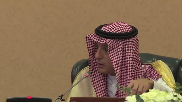 saudi foreign minister adel aljubeir gives a press conference at the end of a summit of gulf cooperation council states in riyadh - persian gulf countries stock videos & royalty-free footage