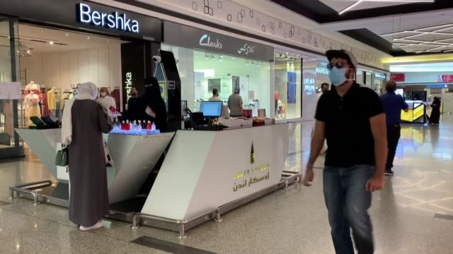 saudis visit a shopping mall in the capital riyadh as some venues reopen after authorities began a partial lifting of the coronavirus lockdown - saudi arabia stock videos & royalty-free footage