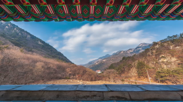 scenery from deokjusanseong fortress (chungcheongbuk-do monument 35) / jecheon-si, chungcheongbuk-do, south korea - luogo d'interesse locale video stock e b–roll