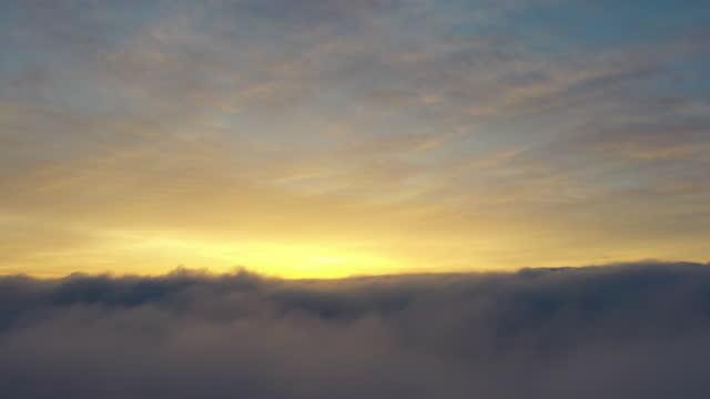 scenery of sea of clouds / hamyang-gun, gyeongsangnam-do, south korea - 朝鮮半島点の映像素材/bロール