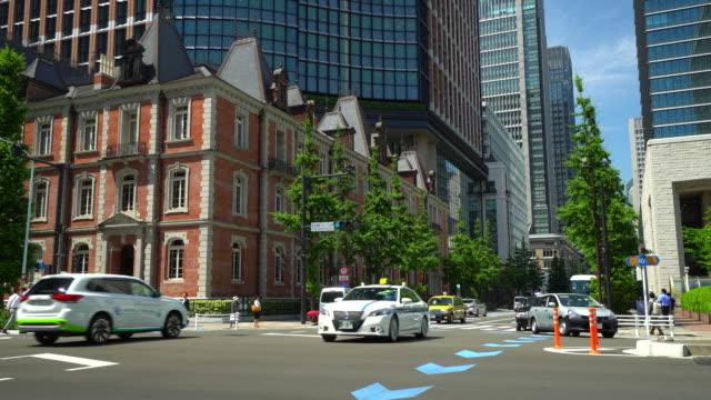 東京・丸の内のビジネス街の風景 - 町点の映像素材/bロール