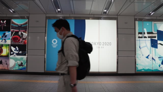 scenes of the athlete village and various logos and signage for the 2020 summer olympics across the city in tokyo, kanto region, japan on monday,... - kanto region stock videos & royalty-free footage