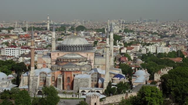 Scenic View Of Hagia Sophia In Istanbul