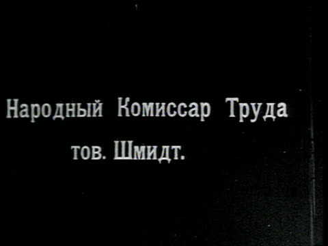 vidéos et rushes de schmidt popular commissar for employment standing most probably inside the kremlin territory / moscow russia - 1918