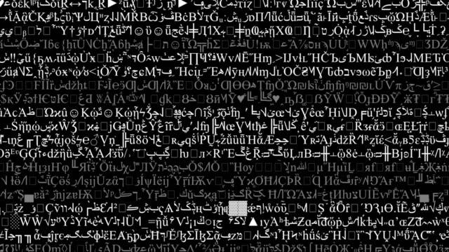 A screen of scrolling formula, algebra and code.
