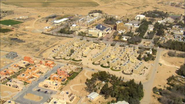 aerial sde boker institute, negev desert, israel - negev stock videos & royalty-free footage