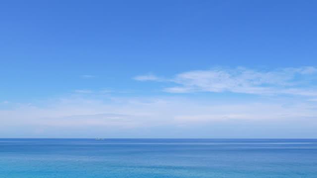 HD - Sea and sky