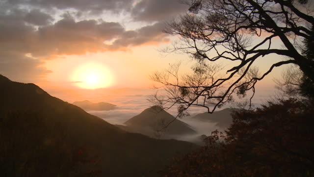 sea of cloud beneath mt. oe in kyoto - kyoto prefecture stock videos & royalty-free footage